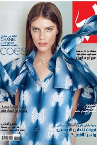 Ioni Guraliuc cover and editorial LAHA Magazine May 2018 issue